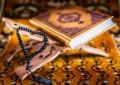 التجديد في فهم القرآن والسنة